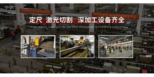 不锈钢管厂家管钢强的交货期是怎么算的?