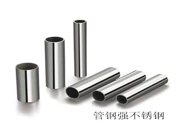 不锈钢管产品